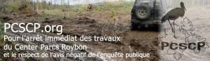 banniere-PCSCP-08_arret-travaux-Center-Parcs-Chambaran-Roybon